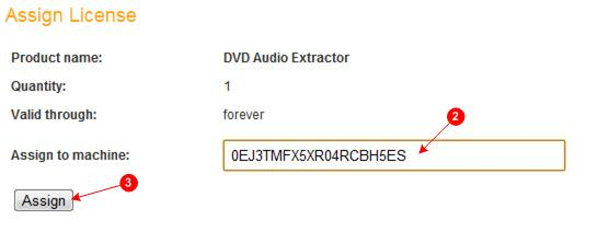 DVD Audio Extractor -- Using License Guide